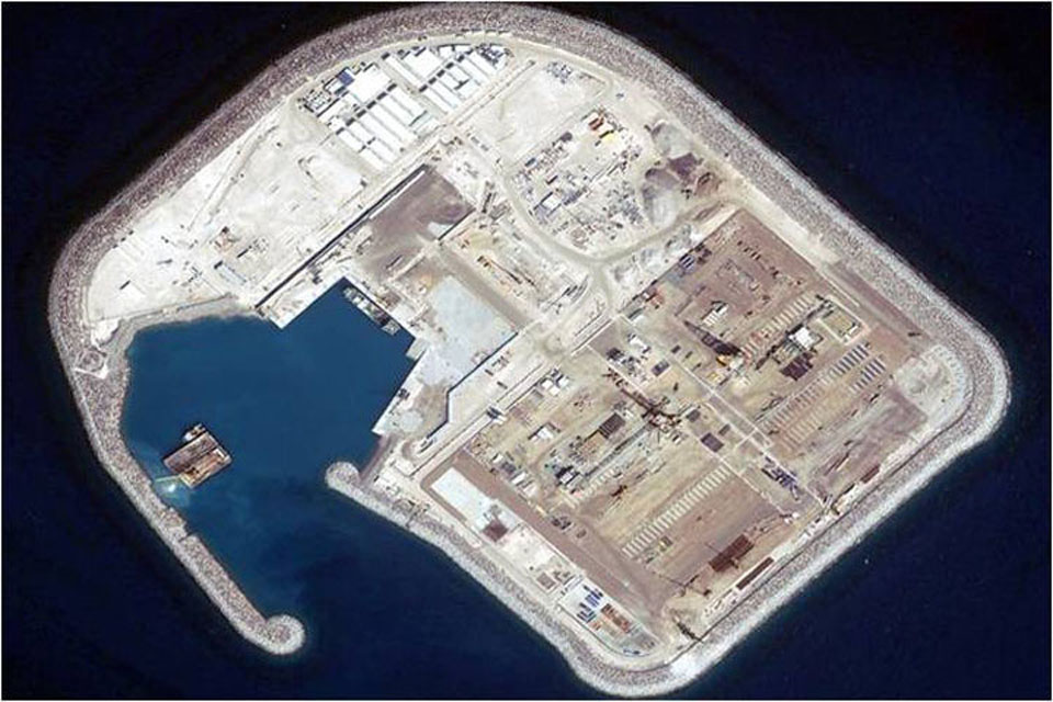 UZ 750 Island Surface Facilities Project( EPC-2)