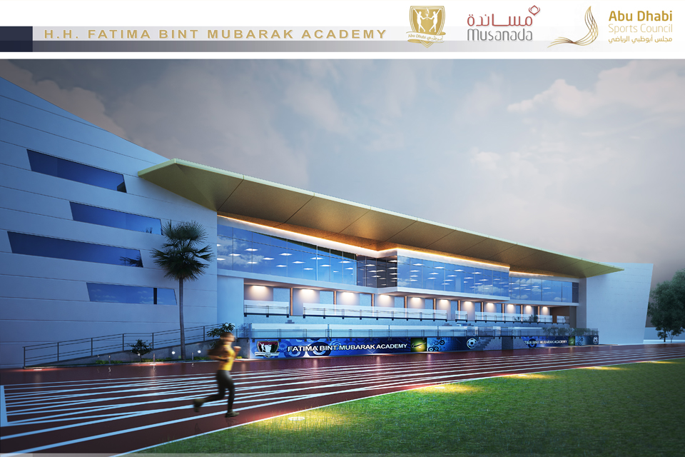 Fatima Bin Mubarak Training Academy Project